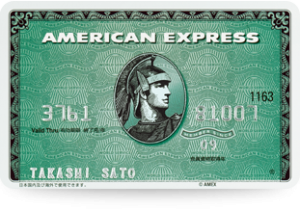出典:https://www.americanexpress.com/j