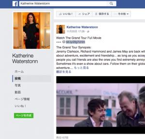 出典:https://www.facebook.com/Katherine-Waterstonn-1777072992543893/