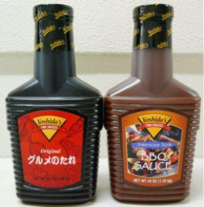 出典:http://d.hatena.ne.jp/gogokeiji/