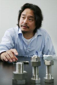 yurumanaineji