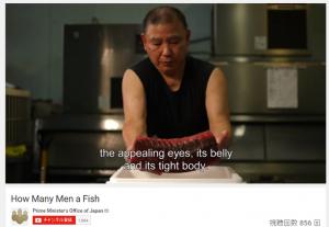 出典:http://fish-nekoya.jimdo.com/