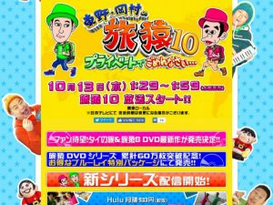 出典:http://ameblo.jp/tabizaru69/entry-12207151153.html