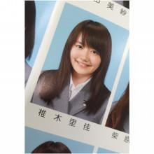 shiikirika-arimura