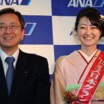全日空(ANA)を日本一に!篠辺修がカンブリアで明かした改革全貌!経歴&wikiプロフも!