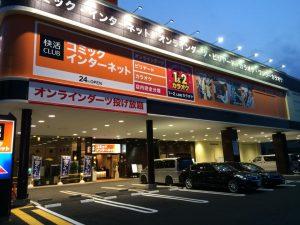 出典:http://bullpennews.blog.so-net.ne.jp/