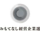 出典:https://www.ohkushi.co.jp/