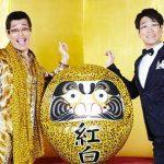 古坂大魔王の芸歴は案外長い?ピコ太郎や妻の歳や身長などその他についても調べてみた。