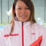 松本弥生(リオ水泳選手)の経歴、引退後の今、山口美咲への9割筋肉発言とは?【有吉反省会】